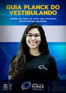 E-book Guia Planck Vestibulando